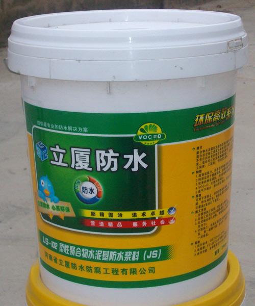 柔性聚合物水泥基伟德国际官方网站浆料