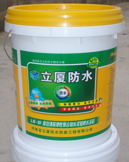 LS-101环保高效弹性聚合物水泥基伟德国际官方网站涂料